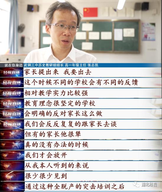 杭州求是新理想高复