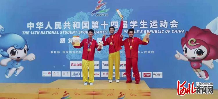 邢台市第二十三中学运动员在全国武术比赛中夺冠