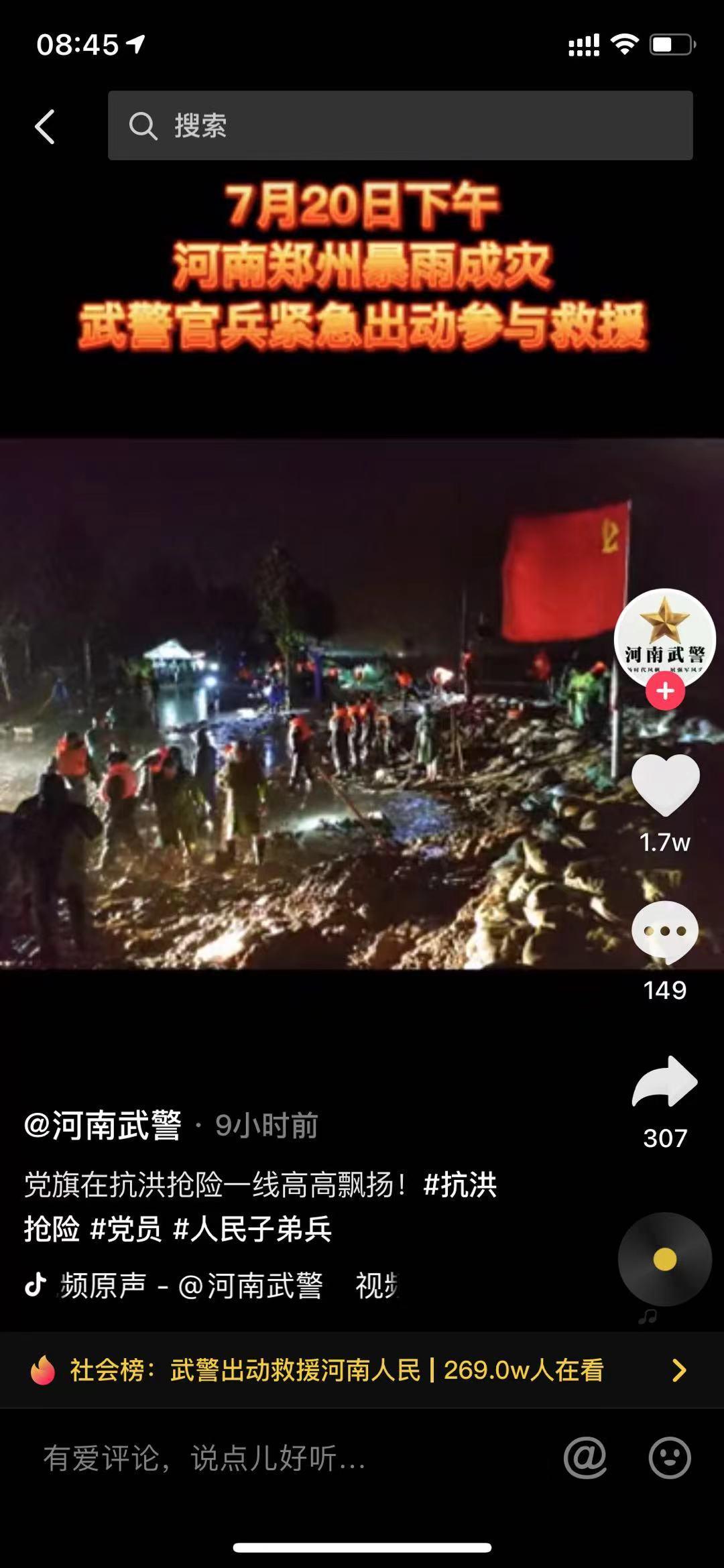 多国网友惊讶目睹河南暴雨:祈祷!拜托所有的人安然
