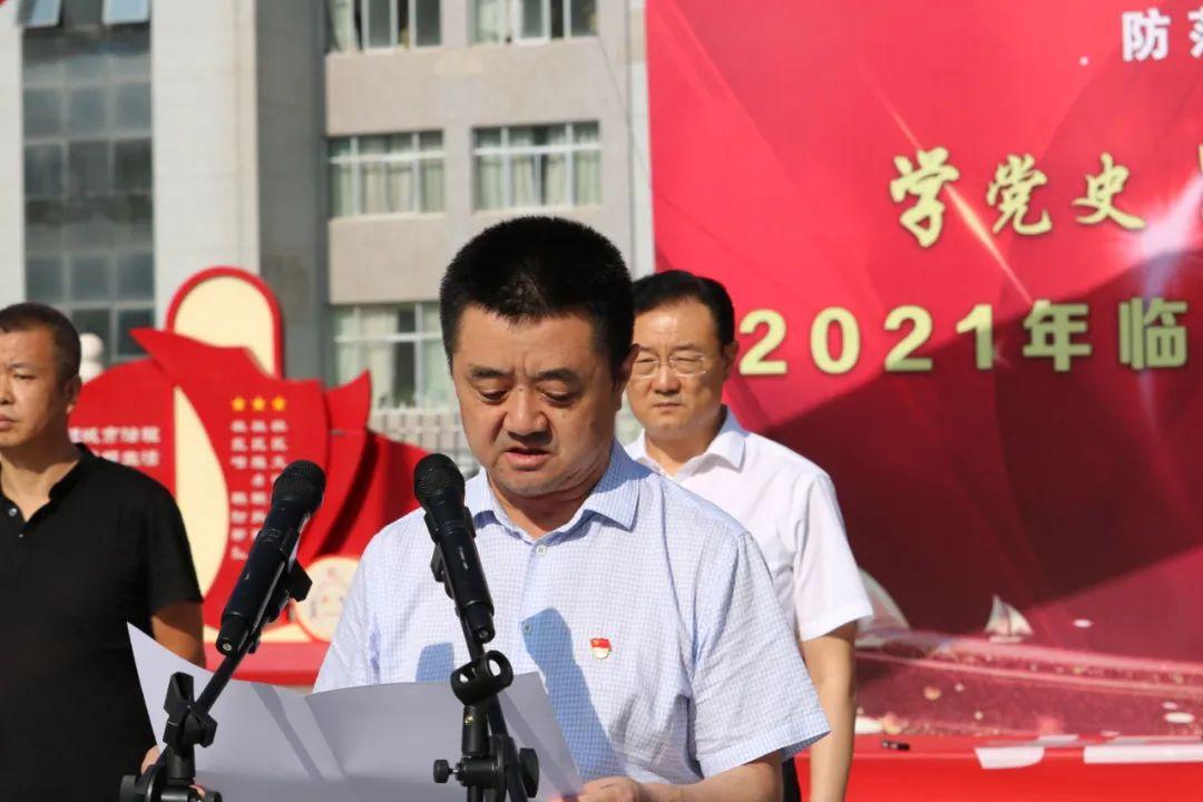 """临夏州举办""""学党史、跟党走、反邪教、促平安""""集中宣传日活动"""