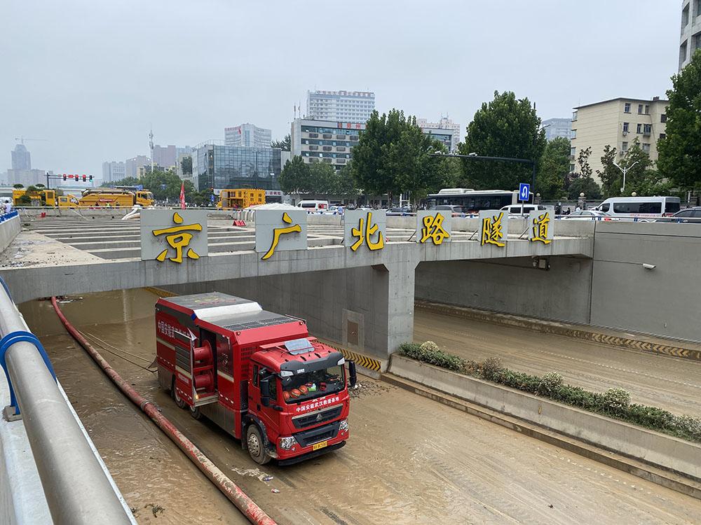 郑州初二学生:我的同学消失在京广隧道