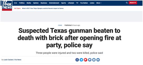 美媒:得州一男子派对上枪击三人,被人用砖块当场拍死