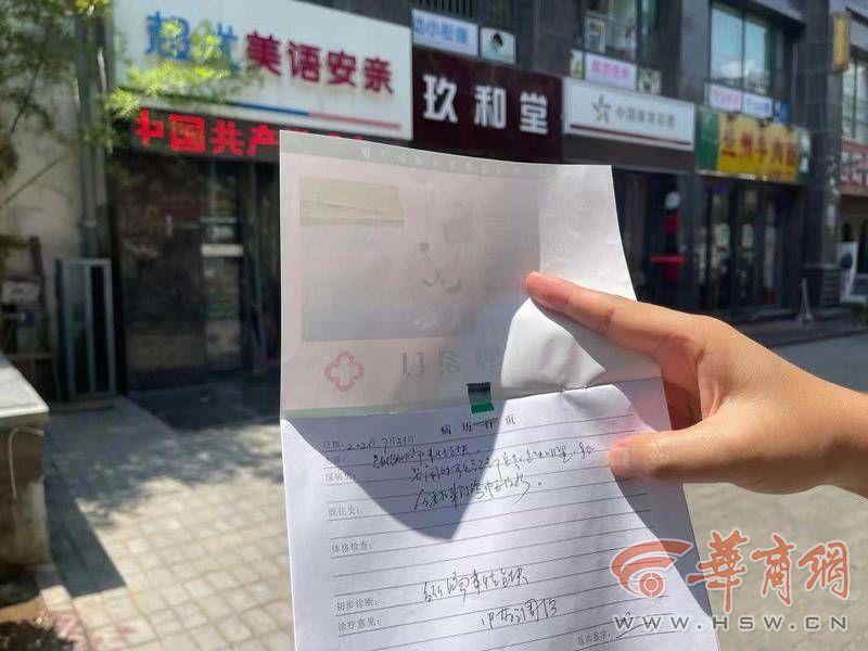 陕西女子带3岁孙子看病遇医托 问诊几分钟就开近2000元中药