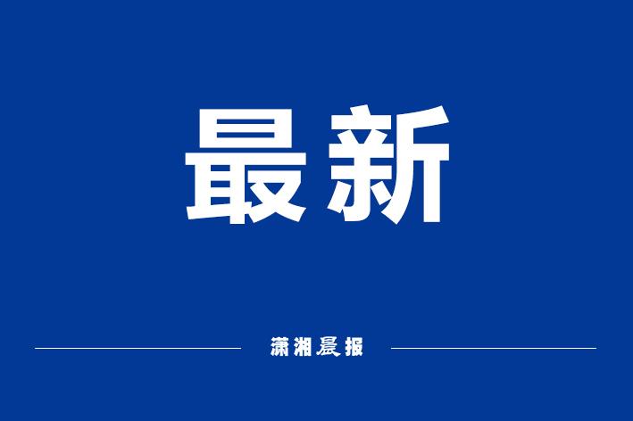 广电总局要求抵制唯颜值畸形文化