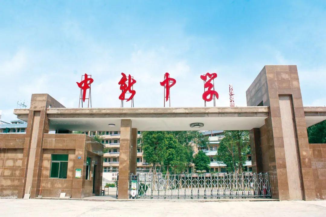 2021年广州中考补录分数线出炉!郑中钧中学603分、增城一中602分……