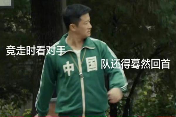 吴京一身绿色中国运动服的表情包