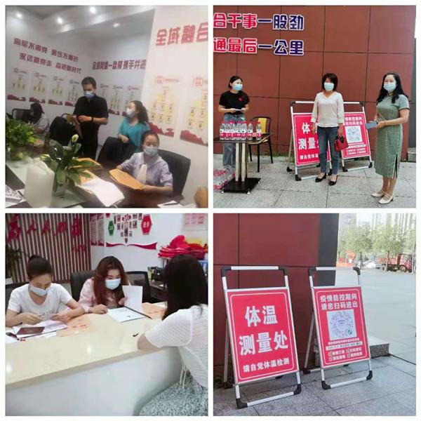 唐河县滨河中心小学新学期招生工作有序进行