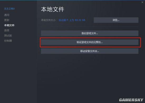 《永劫无间》Steam版明日公测 官方发布超详细FAQ