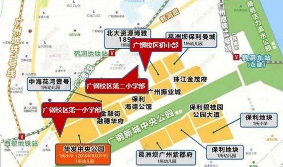 9月開學,廣東實驗中學荔灣學校第二小學部來了