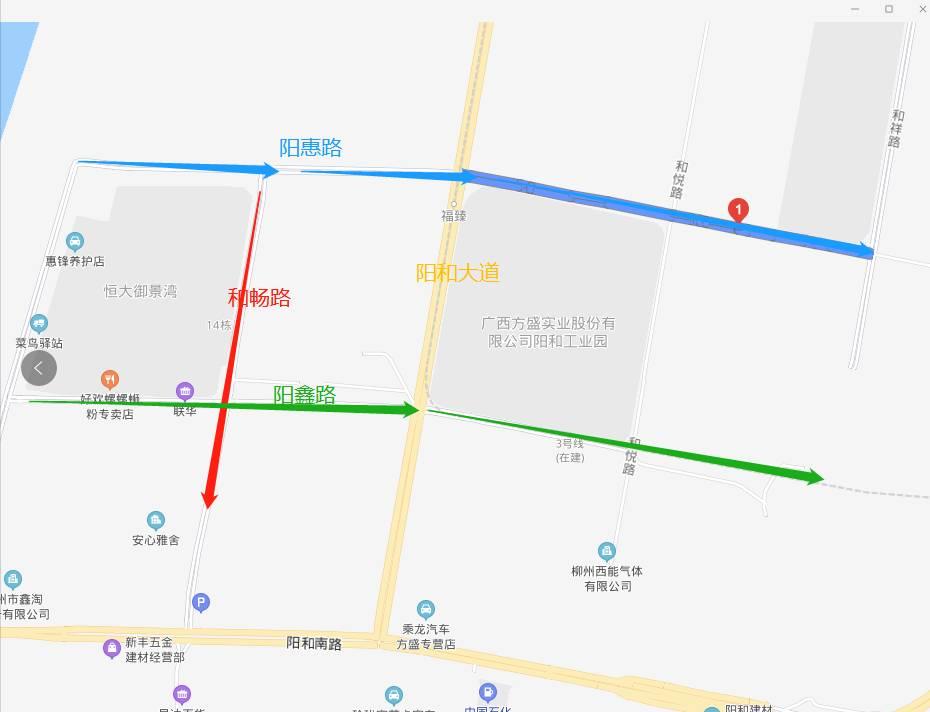 柳州将新建或改扩建8所学校、2家医院、14条道路