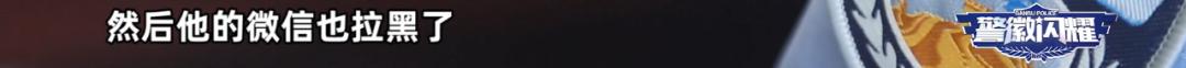 """《雷霆出击》 ——临夏警方""""5·17""""团伙诈骗案、 """"3.20""""制售假证案侦破纪实"""