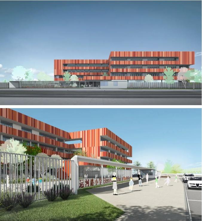 2023年启用的运河路小学,将实行全过程投资管理