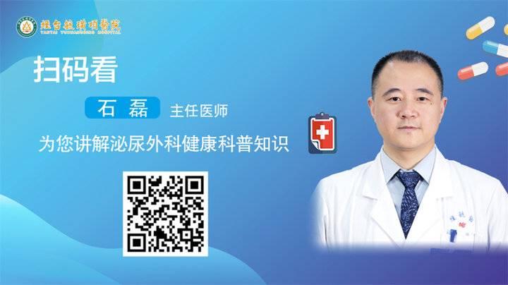 毓璜顶医院泌尿外科主任医师石磊:从专注外科技术到疾病全程管理