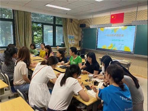 开笔启智 礼伴成长 青岛镇江路小学一年级新生开学仪式独具特色
