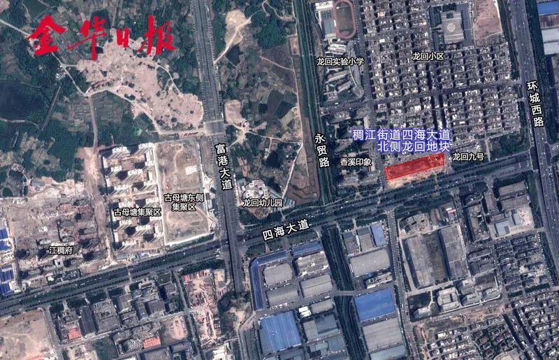 义乌一商住用地流拍,楼市部分板块近期降温明显