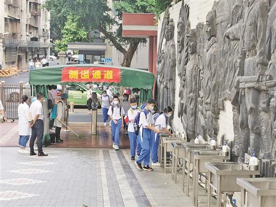 广州多所中学安排新生报到步入新校园 第一课:防疫