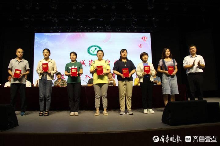 聊城第八中学2021级新生入学教育圆满完成