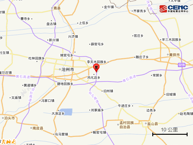 河北沧州发生3.0级地震