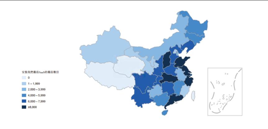 IPO前瞻 | 智云健康冲击上市,中国数字慢病管理即将迎来第一股