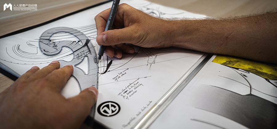 产品设计:如何打造零售到店服务?