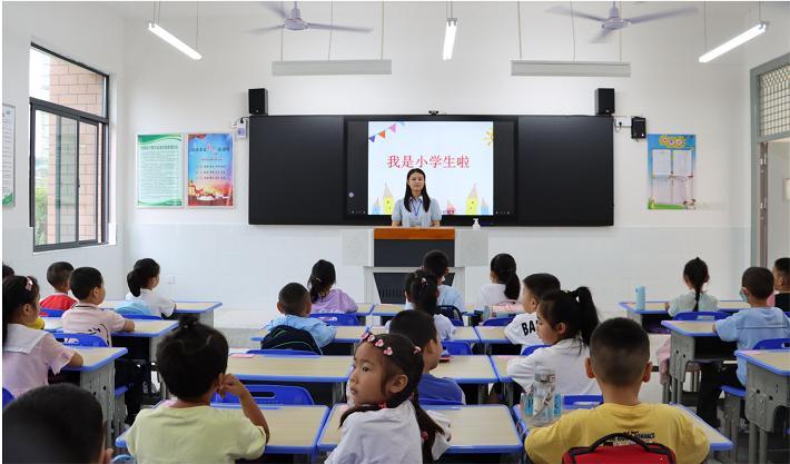 新校园、新气象   元气满满小萌新,旗山小学分校2021级新生入学啦!