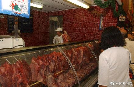 外媒:巴西确认两例疯牛病病例 暂停对华出口牛肉