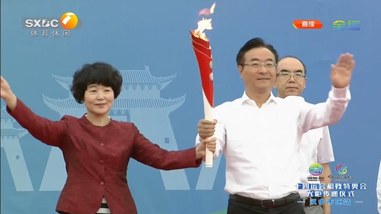 汉江之滨开跑!十四运会和残特奥会火炬在汉中开始传递