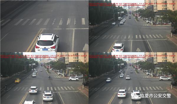 """【交通安全整治进行时·曝光台】这些交通违法行为被曝光!你""""出镜""""了吗?"""