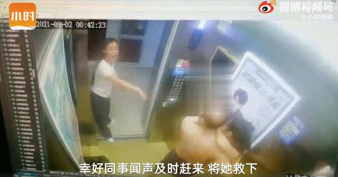 拘留!光膀男子凌晨在电梯里侵犯女子,还谎称这是我老婆!监控录下可怕瞬间