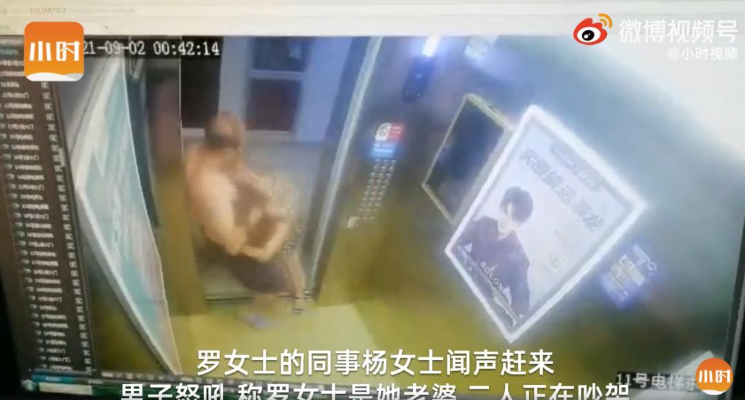赤身男子电梯内猥亵女子 目前该男子已被警方依法行政拘留是不是真的?