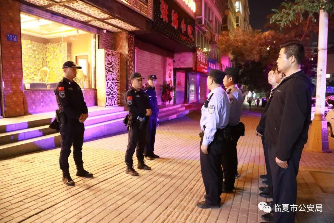 """红蓝实兵对抗 淬炼过硬本领---临夏市公安局深入开展""""红蓝对抗""""实战演练暨送教培训"""