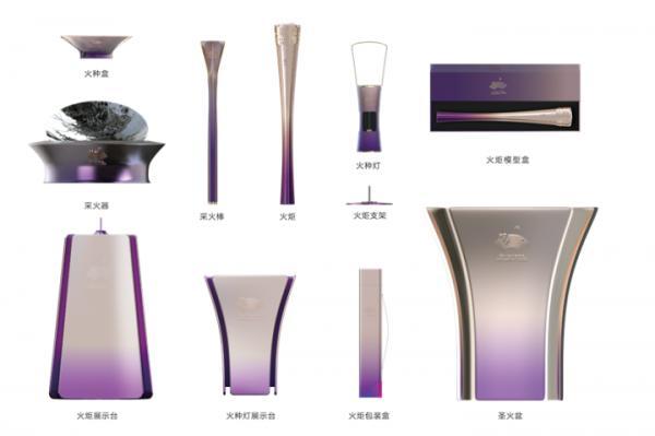 杭州亚运会火炬形象发布,设计团队揭秘:浑身都是专利