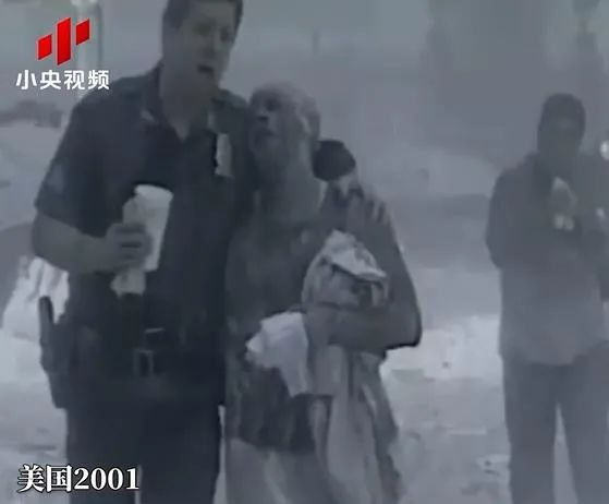 911事件空管通话录音曝光,再看那一张张照片,令人心碎