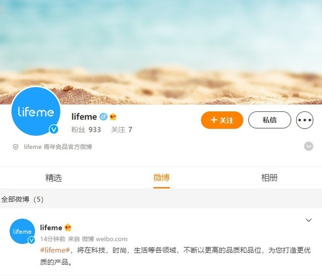 Z科技早餐:iPad mini 6将至,魅蓝青年良品定名