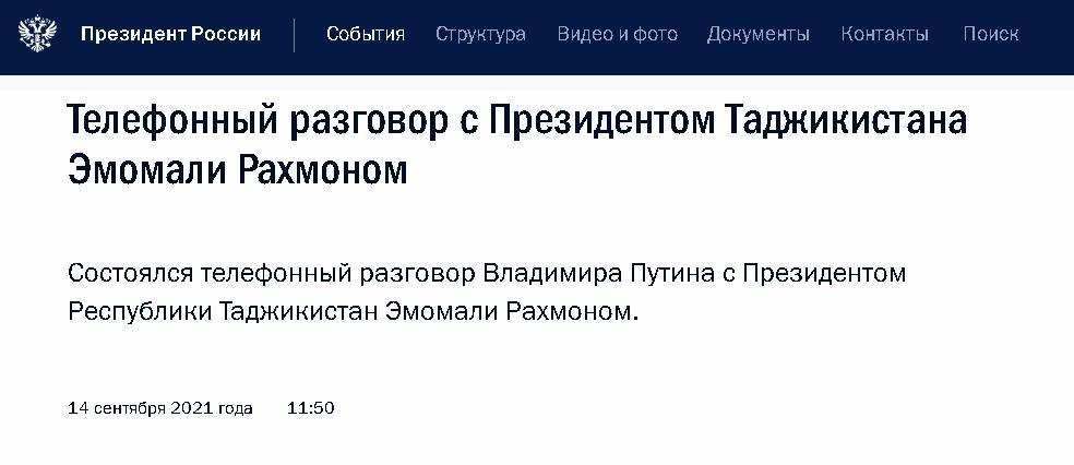 普京将进行自我隔离,因接触新冠病毒感染患者