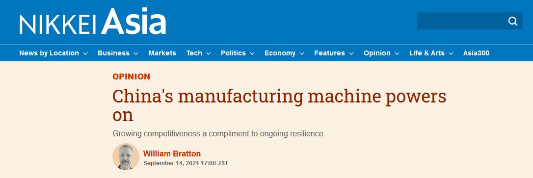 日媒盛赞中国制造业:二战后很久未见如此显著主导