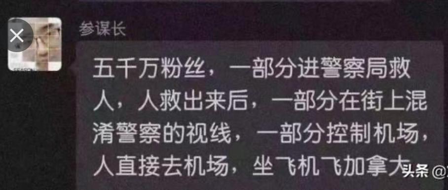 透视吴亦凡的疯狂饭圈:粉丝沦为工具人,操控者反向圈钱