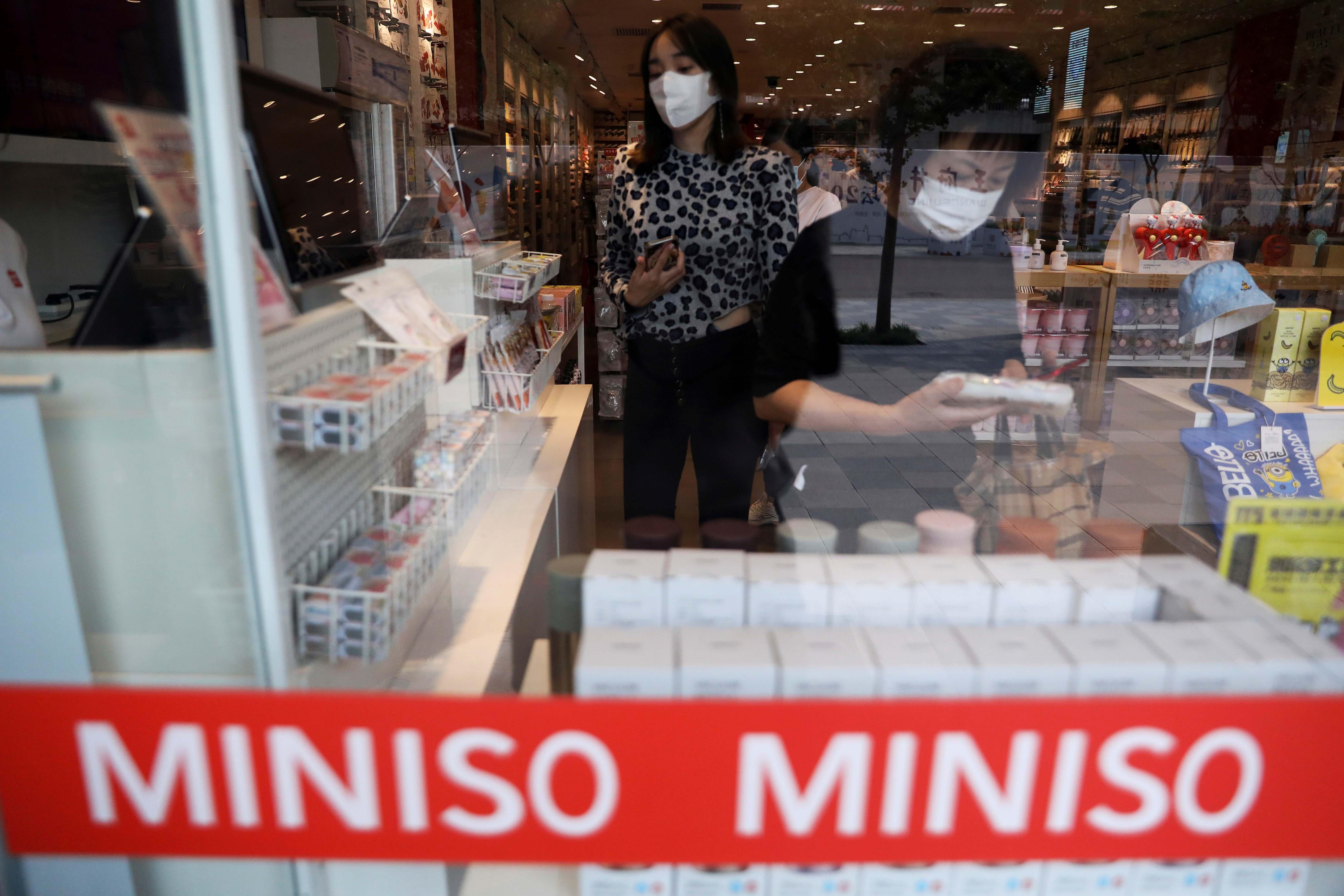 中国名创优品将增倍美国门店数量 开设纽约市旗舰店