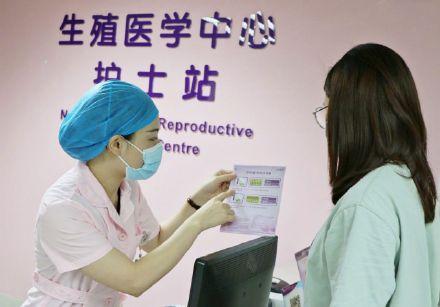 辅助生殖技术需求飙升,医生建议生殖医学科普推广得提前