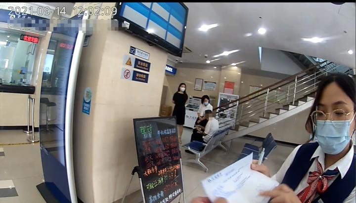 92岁老人的钱也忍心骗?!老人徒步5公里执意汇款,杭州民警电话怒斥骗子