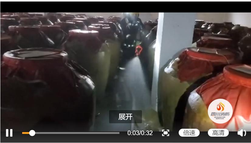 地震震坏储酒罐,泸州一酒企200余吨高浓度白酒泄漏!消防人员正在持续稀释