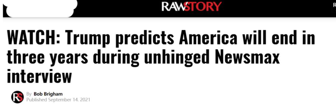 """特朗普:""""2024我必须回来!…再这样下去,美国会在3年后灭亡!"""""""