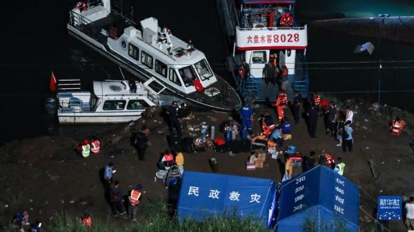 贵州发生客船侧翻事故