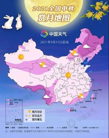 2021最新中秋赏月地图出炉 总有一处适合你!中秋节的来历简单介绍