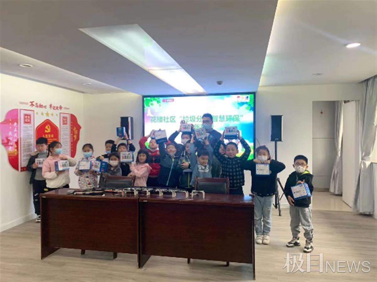 科普活动中,武汉这所小学的学生学习垃圾分类