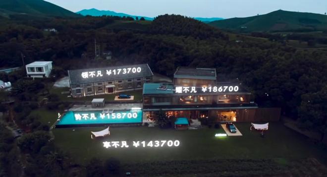 东风雪铁龙C5X售14.37万元 总经理:新物种没有竞争对手