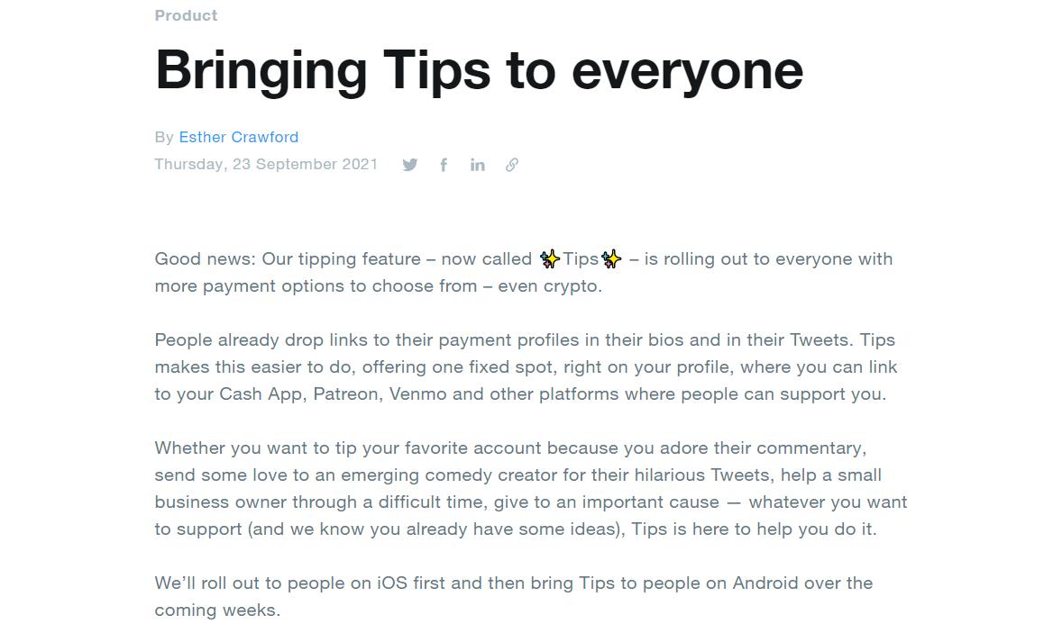 推特上线打赏功能 Twitter支持比特币