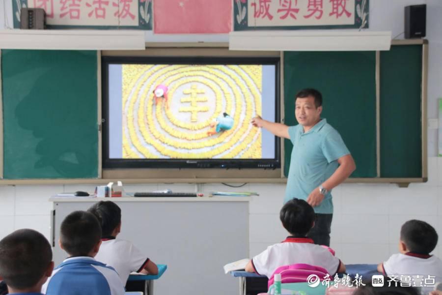 惠民县辛店镇中心小学:庆丰收、感党恩 做时代好少年