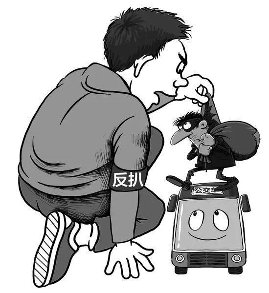 【国庆假期安全提示】国庆节逛街购物,不给扒手可乘之机