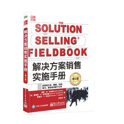 跟着这5本好书,思考 to B 产品商业化